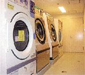 Inax 多目的洗濯脱水機 FMW-4